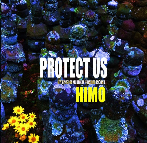 HIMO - Protect Us (紙製ジャケットCD)