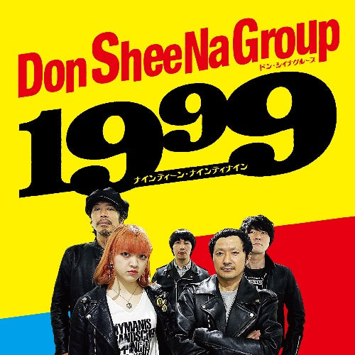 "DON SHEENA GROUP - 1999 (7""+CDR、バッジ付き/New)"