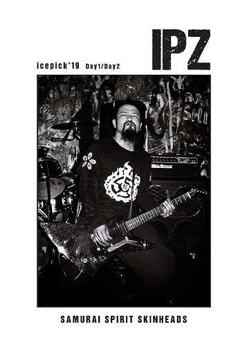 V.A. - IPZ Ice Pick Zine (DVD, Zine New)