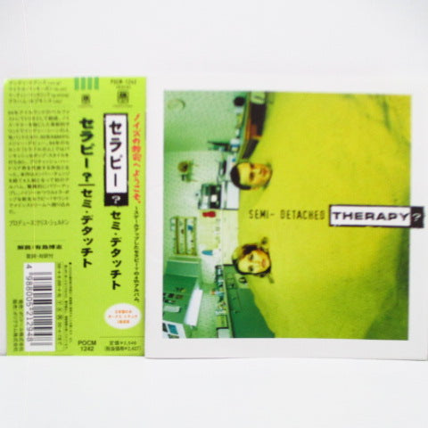 THERAPY? - Semi-Detached (Japan Promo.CD)