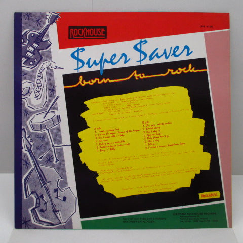 SHOTGUN - Super Saver - Born To Rock (Dutch LP)