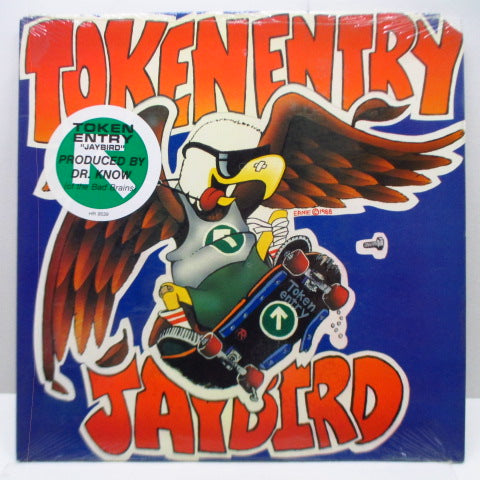 TOKEN ENTRY - Jaybird (US Orig.LP)