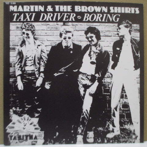 "MARTIN AND THE BROWNSHIRTS - Taxi Driver / Boring (Belgium Orig.7""+Repro PS)"