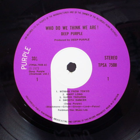 DEEP PURPLE - Who Do We Think We Are (UK 70's 2nd Press/CGS)