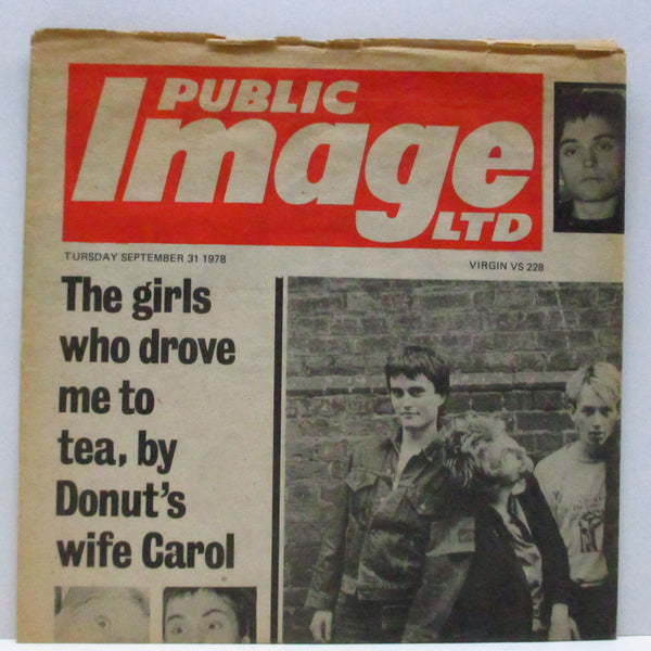 "PUBLIC IMAGE LTD - Public Image (UK Orig.7""+Newspaper CVR)"
