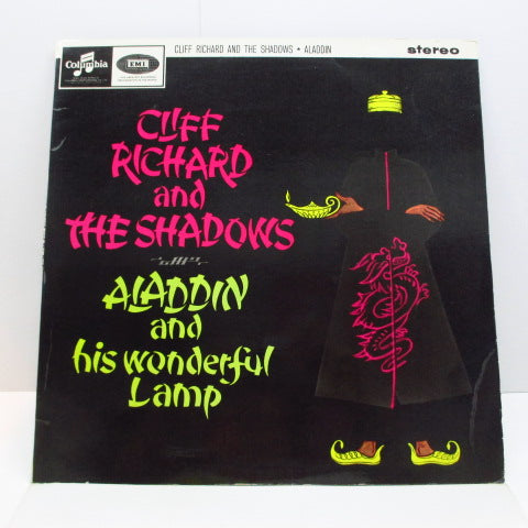 CLIFF RICHARD & THE SHADOWS - Aladdin And His Wonderful Lamp (UK Orig.Stereo LP/CGS)