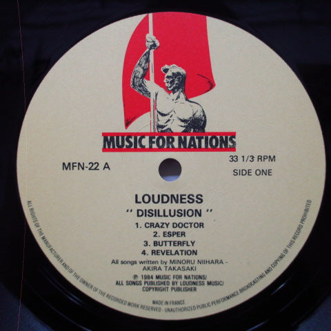 LOUDNESS - Disillusion (UK Orig.LP)