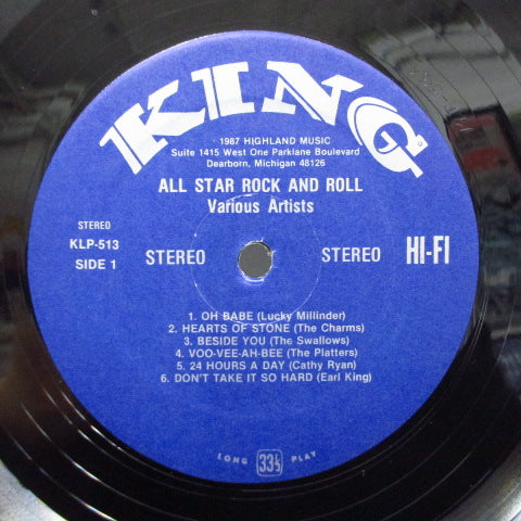 V.A. - All Star Rock And Roll Revue (US 80's Reissue)