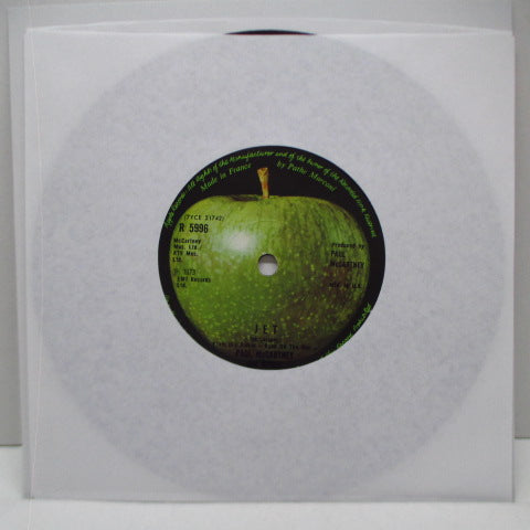"PAUL McCARTNEY & WINGS - Jet / Let Me Roll It (UK-France Orig.7"")"