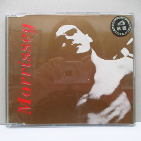 MORRISSEY - Suedehead (UK Orig.CD)