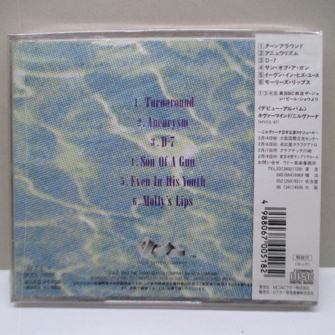 NIRVANA-Hormoaning (Japan Orig.CD)
