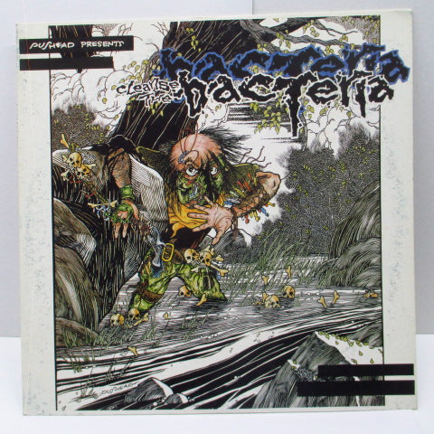 V.A. - Cleanse The Bacteria (Japan Orig.LP/No Flexi)