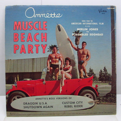 ANNETTE - Muscle Beach Party (US Orig.Mono LP)