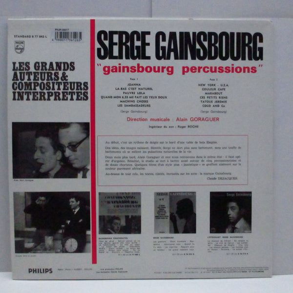 SERGE GAINSBOURG (セルジュ・ゲンスブール)  - Gainsbourg Percussions (Japan '98 Re Mono LP)