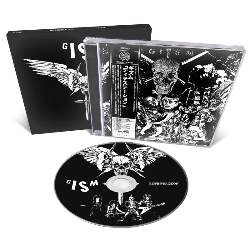 G.I.S.M. (ギズム) - Detestation (CD / New)  BEAST ARTS International ステッカー付き!