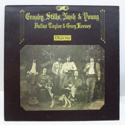 CROSBY,STILLS,NASH & YOUNG - Deja Vu (UK 70's Reissue No W Logo, Made in UK Credit Label)