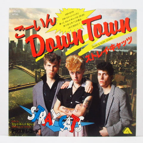 "STRAY CATS - What's Goin' Down / Stray Cat Strut (Japan Orig.7"")"