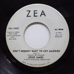 JESSIE JAMES (JESSE JAMES) - Don't Nobody Want To Get Married (Promo)