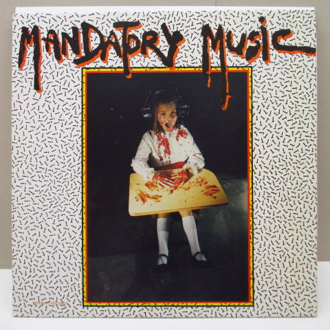 V.A. - Mandatory Music (US Orig.LP)