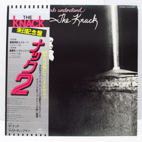 KNACK, THE - ...But The Little Girls Understand (Japan Orig.LP)