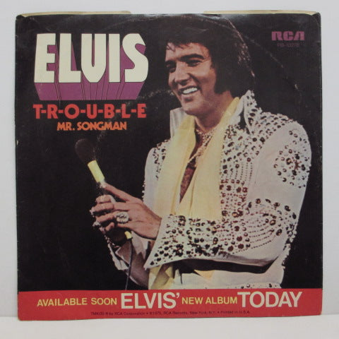 ELVIS PRESLEY - T-R-O-U-B-L-E (Orig.Brown Label 45+PS)