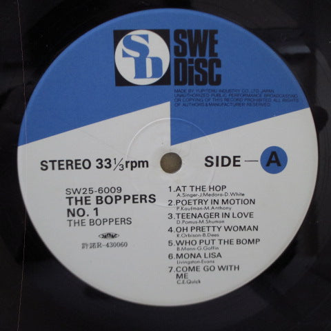 BOPPERS - No.1 (Japan Orig.LP)