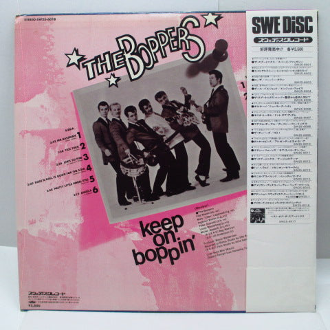 BOPPERS - Keep On Boppin' (Japan Orig.LP)