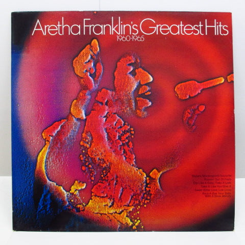 ARETHA FRANKLIN - Aretha Franklin's Greatest Hits 1960-1965 (UK 80's Reissue/Barcode)