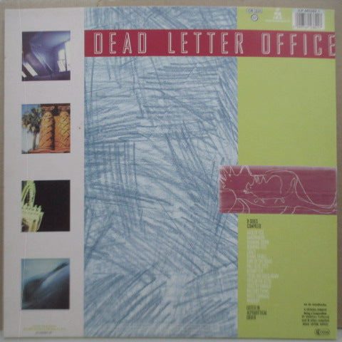 R.E.M. - Dead Letter Office  (EU Orig.LP)