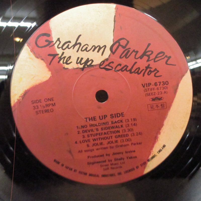 GRAHAM PARKER - The Up Escalator(Japan Promo.LP)
