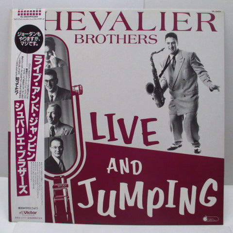 CHEVALIER BROTHERS - Live & Jumping (Japan Orig.LP)