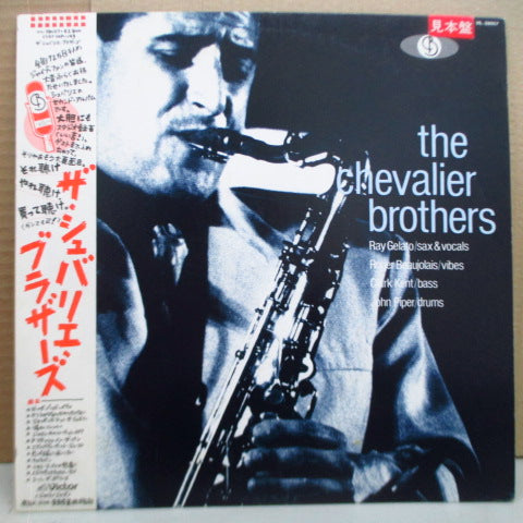 CHEVALIER BROTHERS - The Chevalier Brothers (Japan Promo.LP)
