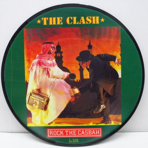 "CLASH, THE - Rock The Casbah (UK Ltd.Picture 7"")"