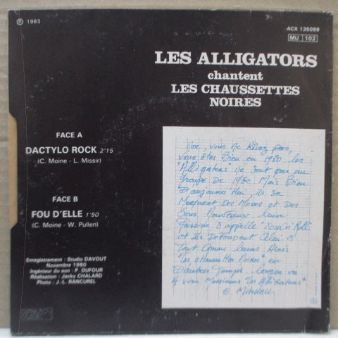 "ALLIGATORS - Dactylo Rock / Fou D'Elle (France Orig.7"")"