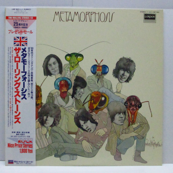 ROLLING STONES (ローリング・ストーンズ)  - Metamorphosis (Japan '88 Re Stereo LP/L18P 1821)