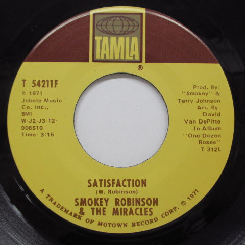 MIRACLES (SMOKEY ROBINSON & THE) - Flower Girl (US Orig/茶色印刷)