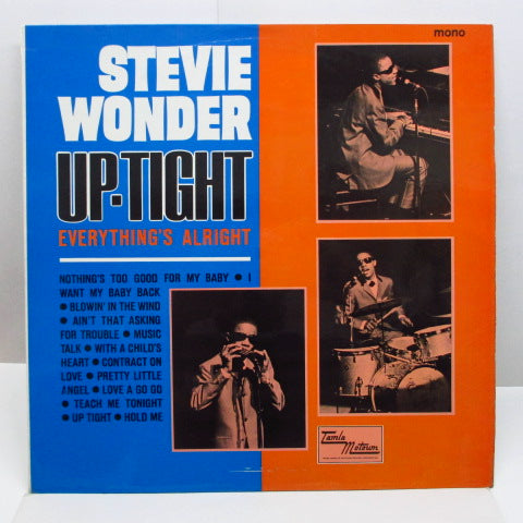 STEVIE WONDER - Up-Tight : Everything's Alright (UK Orig.MONO)