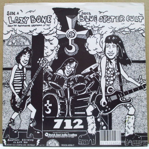 "少年ナイフ (Shonen Knife) - Secret No. 712 (US Ltd.Yellow VInyl 7"")"