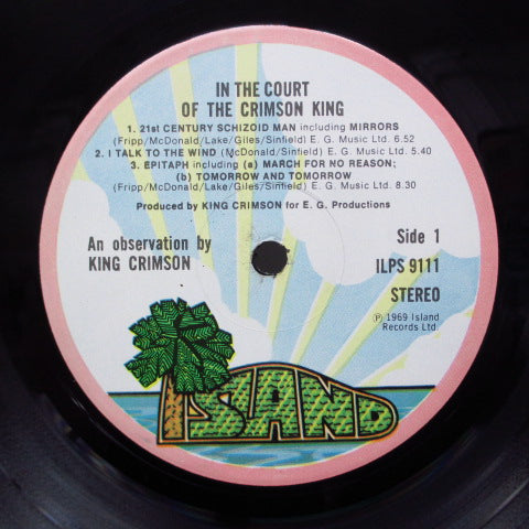KING CRIMSON - In The Court Of The Crimson King (UK '72 4th Press Re LP #1/Robor Ltd.Credit Bit Textured Matt GS)