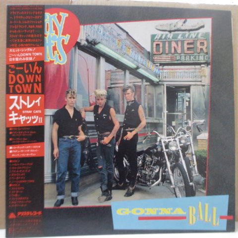 STRAY CATS - Gonna Ball (Japan Orig.LP)