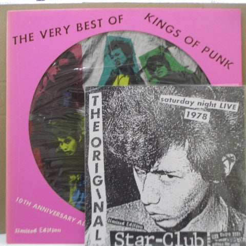 "STAR CLUB, THE - The Very Best Of... (Japan Ltd.Picture LP+8"" Flexi)"