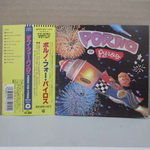 PORNO FOR PYROS - S.T. (Japan Orig.CD)