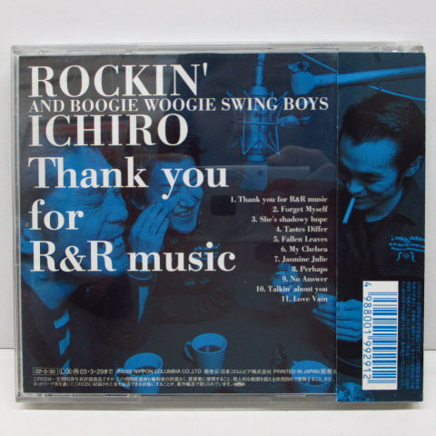 ROCKIN' ICHIRO & BOOGIE WOOGIE SWING BOYS - Thank You For R&R Music (Japan Orig.CD)
