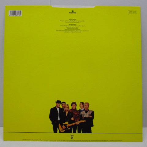 "PAUL McCARTNEY - Figure Of Eight (UK Ltd.Etched 12""+Stickered CVR/12RS-6235)"
