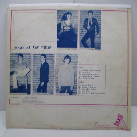 WHAT OF THE NIGHT - S.T. (Ireland Orig.LP/CS)