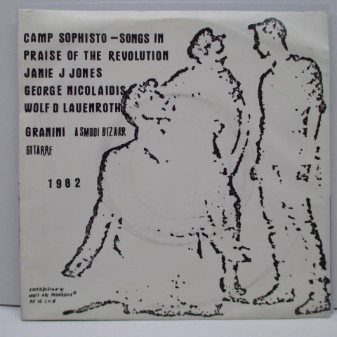 CAMP SOPHISTO - Songs In Praise Of The Revolution (独 Orig.)