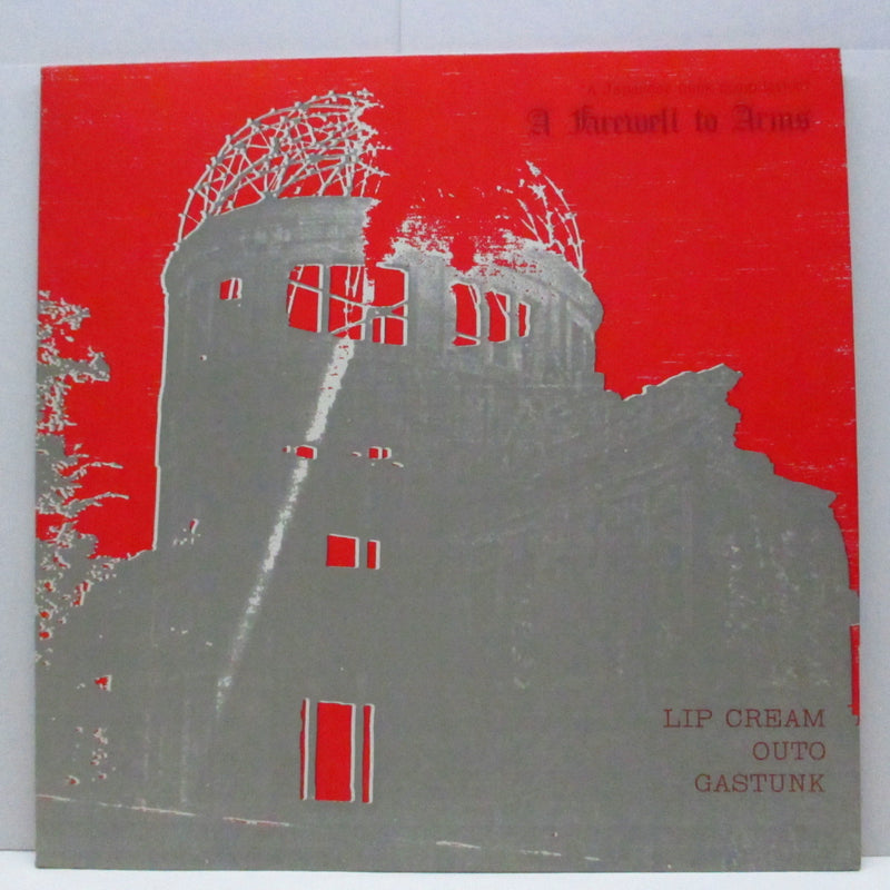 V.A. - A Farewell To Arms (Japan Orig.LP/Red CVR)