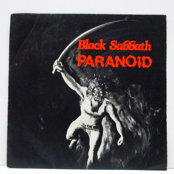 "BLACK SABBATH (ブラック・サバス)  - Paranoid (UK '80 Re 7""+PS/BSS 101)"