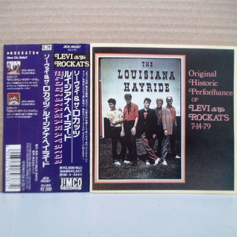 LEVI & THE ROCKATS - The Louisiana Hayride (Japan Orig.CD)