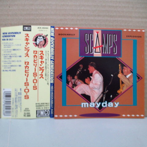 SCAMPS - Mayday (Japan Orig.CD)